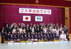 入学式記念写真