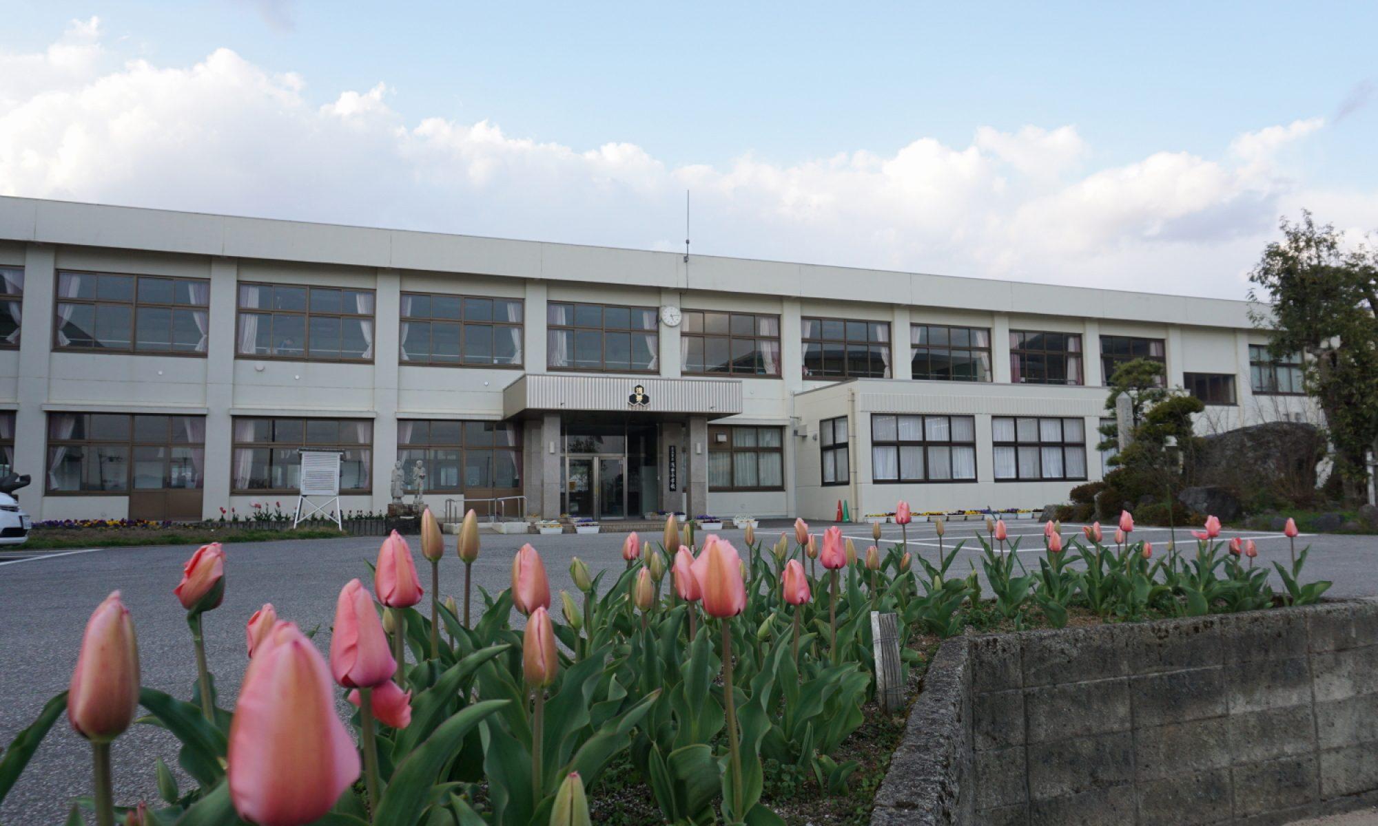 長浜市立浅井小学校